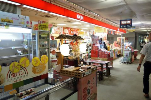 福岡空港BLUESKY8番ゲートショップ
