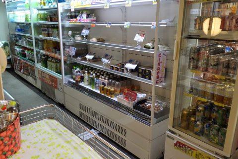 福岡空港BLUESKY8番の食品