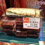 福岡空港【空弁】売場はどこ?JAL機内で食べた博多明太寿司の味