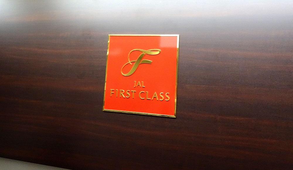 fukuoka-airport-first-jgc (15)