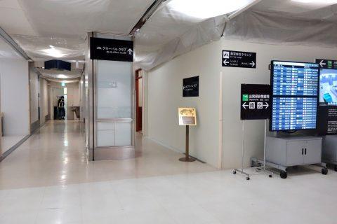 福岡空港のJGC保安検査場