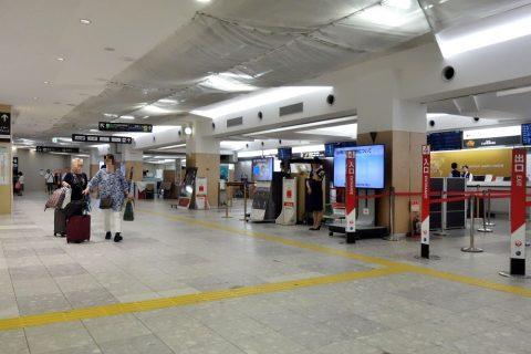 福岡空港JALカウンター