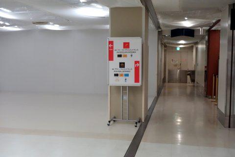 福岡空港ファーストクラス保安検査場