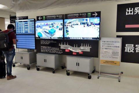 福岡空港の保安検査場混雑案内板