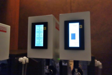福岡空港サクララウンジのビールサーバー