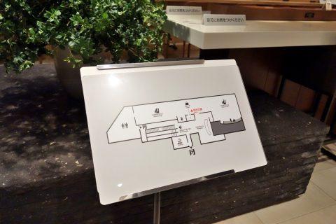 福岡空港サクララウンジの館内図