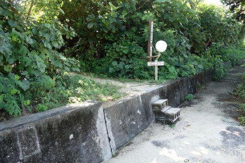 池間島フナクス(池間ブロック)へのアプローチ