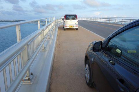 伊良部大橋の駐車スペース