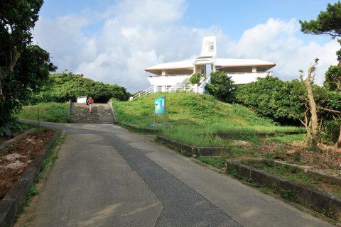 伊良部島/牧山展望台の外観