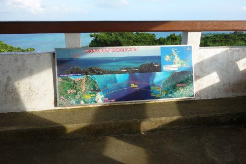 伊良部島/牧山展望台の伊良部大橋完成予想図