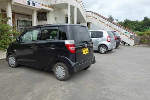 庶民の味処「金吾」の駐車場