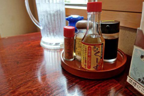 庶民の味処「金吾」コーレーグース
