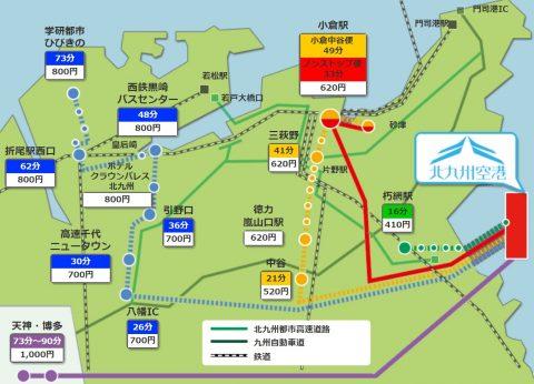 北九州空港リムジンバス路線図