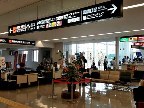 北九州空港到着ロビー