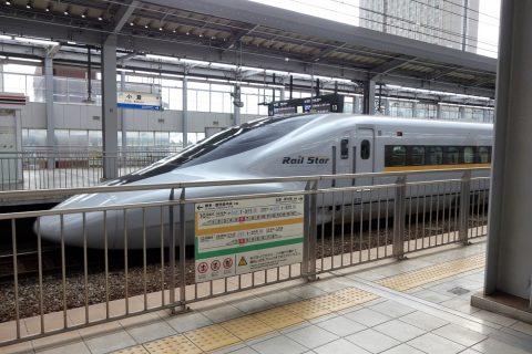 小倉駅新幹線レールスター