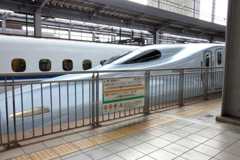 小倉駅新幹線さくら