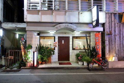 宮古島の喫茶店レオンの場所