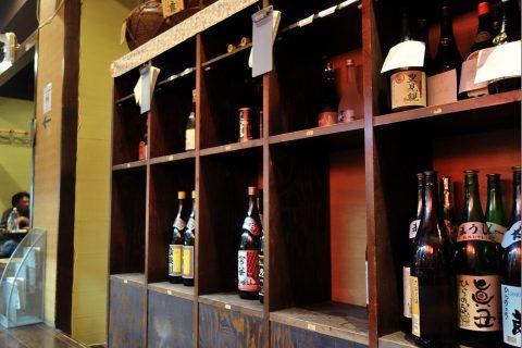 宮古島の居酒屋「眞丑」ボトルキープ