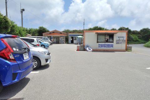 吉野海岸駐車場の管理室