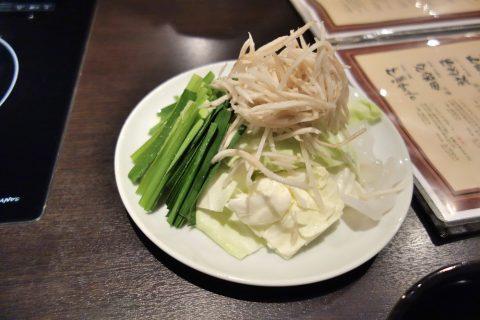 博多もつ鍋のやま中赤坂店の野菜