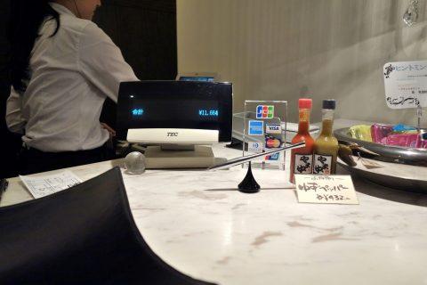 博多もつ鍋のやま中赤坂店のお会計