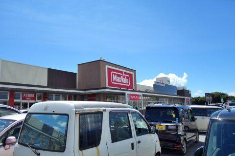 宮古島マックスバリュ宮古南店の駐車場
