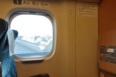 九州新幹線さくらで博多まで