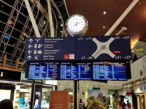 マレーシア国際空港ターミナル