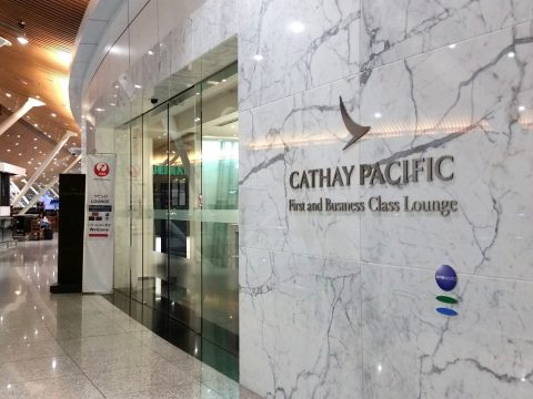 CATHAY-PACIFIC-First-and-Business-Class-Lounge入口