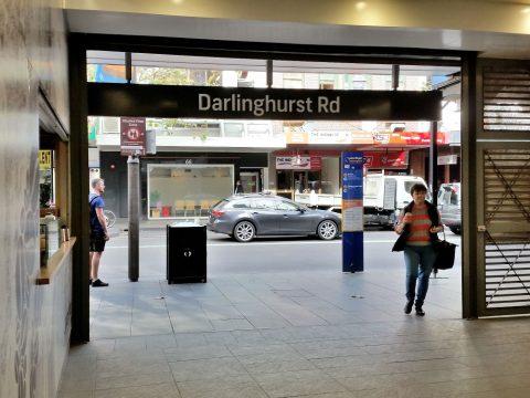 キングスクロス駅Darlinghurst-Rd出口