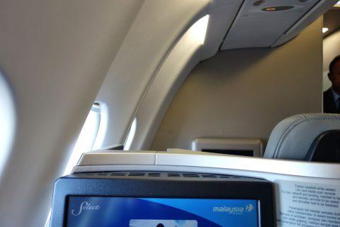 マレーシア航空a330ビジネスクラス2Aの頭上のスペース