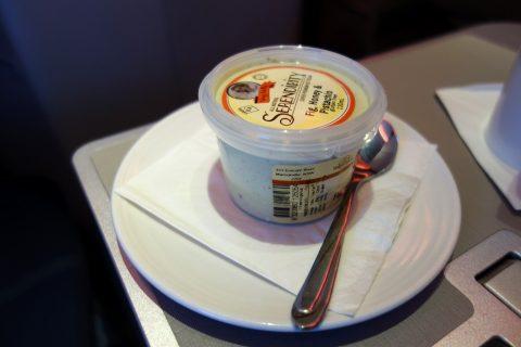 ピスタチオアイスクリーム/マレーシア航空ビジネスクラス(シドニー~KL)