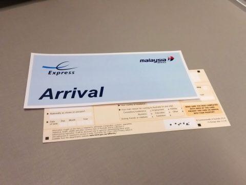 シドニー空港エクスプレスパス/マレーシア航空ビジネスクラス