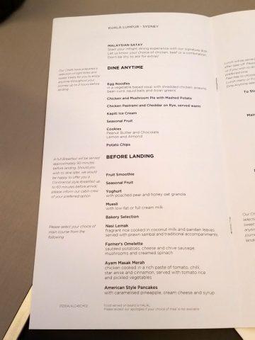 マレーシア航空ビジネスクラスKL~シドニー朝食のメニュー表