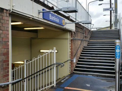 Banksia駅改札
