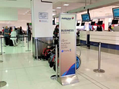 マレーシア航空ビジネスチェックイン・シドニー空港
