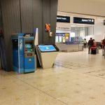 シドニー国際空港の両替ATMの場所、現金は幾ら必要か?