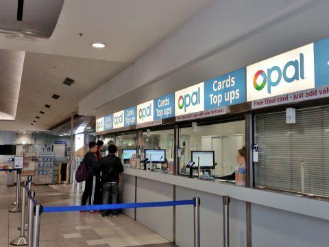 シドニー空港Opalカード販売窓口