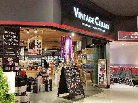 sydney-colesワイン売場