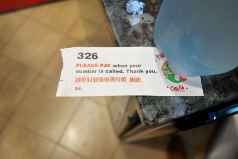 シドニー・フィッシュマーケットBBQ-GRILLの番号札