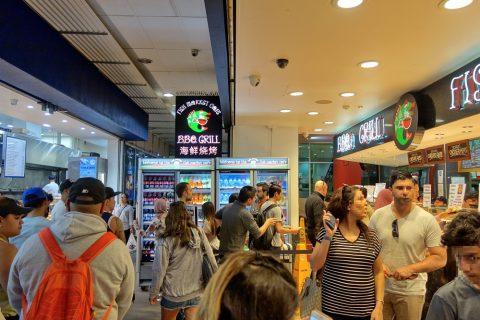 シドニー・フィッシュマーケットBBQ-GRILL
