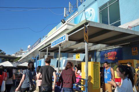 シドニー・フィッシュマーケットの入口