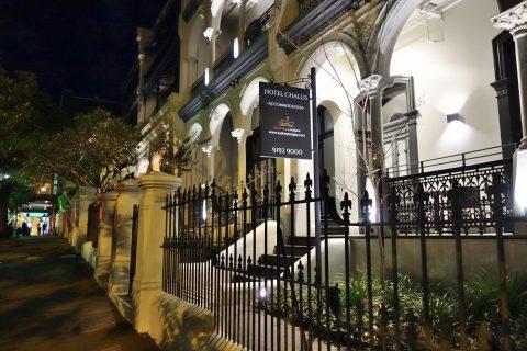 sydney-hotel-challis夜の外観