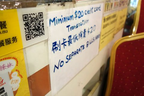 シドニー・チャイニーズレストランSuper-Bowlでクレジットカードは使えない