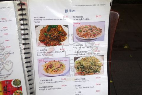 シドニー・チャイニーズレストランSuper-Bowl炒飯メニュー