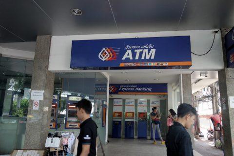 Bangkok-exchange-ATM