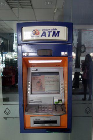 バンコクの両替ATM