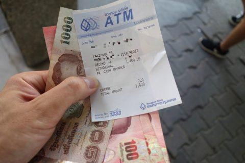 バンコクのATMで両替