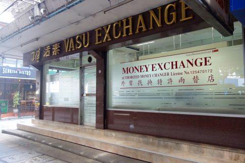 VASU-EXCHANGEの営業時間