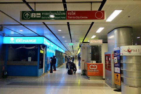 スワンナプーム国際空港のSuperRich